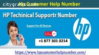 Hp Customer Help Number As Per Your Work