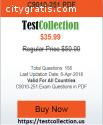 IBM C9010-251 Practice Exam Questions