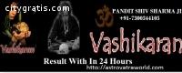 Instant Vashikaran Specialist in Mumbai
