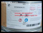 Isotonitazene (Et)  CAS 14188-81-9