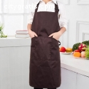 It's new original chef apron