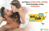 Kamagra UK - Trustedmedsworld