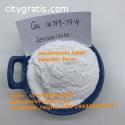 Levamisole base CAS 14769-73-4