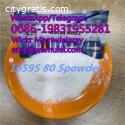 Levamisole powder 14769-73-4