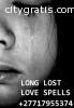 lost love spell caster call +27717955374
