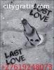 Lost love spell caster! Uk, Usa +2761924