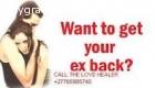 LOST LOVE SPELLS profmagwa+27781462469 L