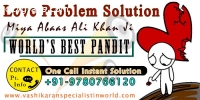 Love Problem Solution - Best Chandigarh