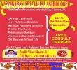 Love Problems Solution Specialist