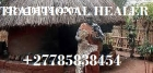 love spells that work fast +27785838454