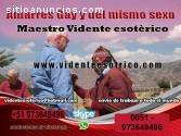 MAESTRO J MARTIN S. UNIONES PODEROSOS