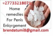 MENS HEALTH/PENIS ENLARGEMENT +277332180