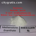 Methenolone Enanthate steroids powder