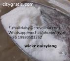 Methylamine hcl CAS 593-51-1