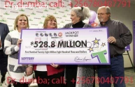 most lottery spells with  +256780407791