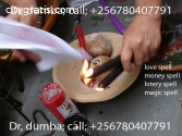 most love spells that works+256780407791
