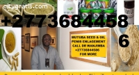MUTUBA SEED AND OIL FOR PENIS ENLARGER