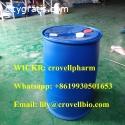 n-methylformamide cas 123-39-7 EVA