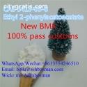 New bmk powder CAS 5413-05-8