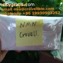 NMN powder supplier in China 1094-61-7