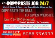 Online Copy Paste JOB | No Investment |