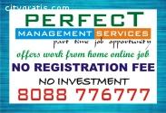 Online Jobs Daily Income Rs 300/- per da