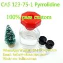 Pyrrolidine  liquid CAS 123-75-1
