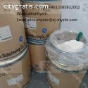 Remdesivir   CAS  1809249-37-3