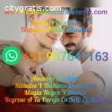 RITUALES DE MAGIA NEGRA +51967647163