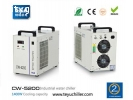 S&A laser chiller CW-5200 with double in