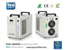 S&A recirculating chiller for cooling 3W