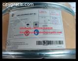 SGT78 CAS 1631074-54-8