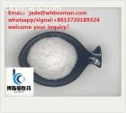 Sodium Hypophosphite 7681-53-0