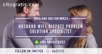 Solve Husband Wife Dispute Problems