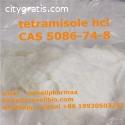 Tetramisole hcl CAS 5086-74-8