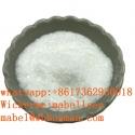 Tetramisole hydrCAS 5086-74-8
