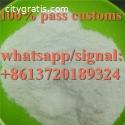 Tetramisole hydrochloride 5086-74-8
