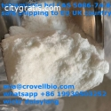 tetramisole supplier in CHINA  5086-74-8