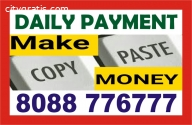 Tips to earn money online | Work at Home