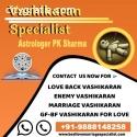 Vashikaran Specialist +91-9888148258