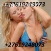 Voodoo Lesbian love spell caster +276192