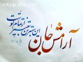 Wazifa to Attract the Person