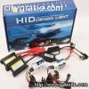 Wholesale HID xenon conversion kit