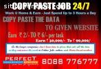 Without Registration Work From Home copy